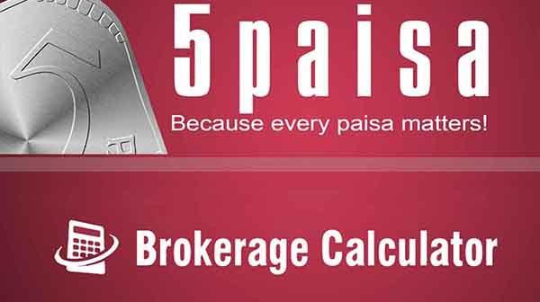 5 Paisa brokerage calculator image