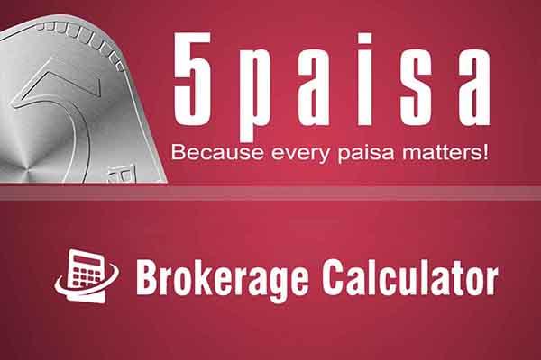 5 Paisa Brokerage Calculator