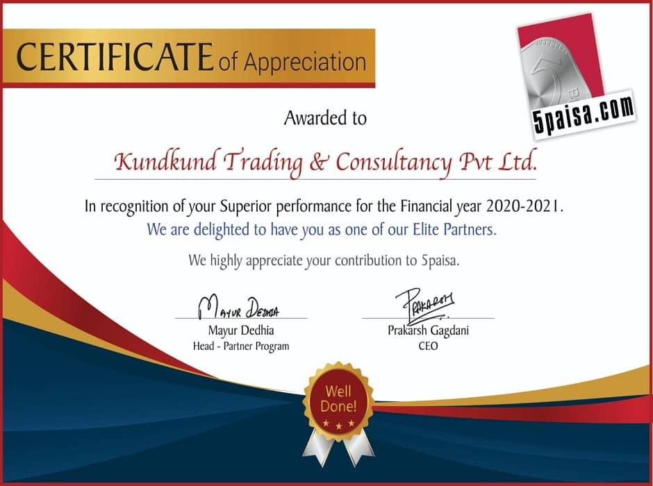 5 paisa certificate