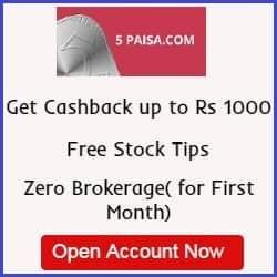 5 paisa offer banner